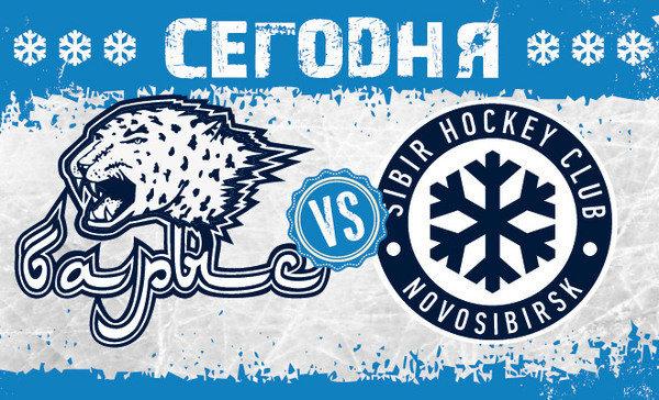 Барыс — Сибирь 12 февраля, хоккейный матч