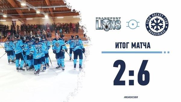 Large lions